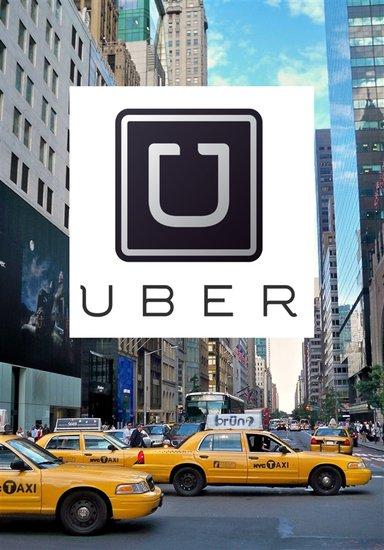 打车应用Uber C轮融资3.6亿美元 估值35亿美元